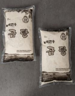 무항생제 사골곰탕 2.5kg(냉동)